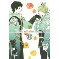 [Boys Love (Yaoi) : R18] Doujinshi - Dynasty Warriors / Guo Jia x Xu Shu (Indispensable factor) / UriMoriNod