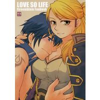 [Boys Love (Yaoi) : R18] Doujinshi - Novel - Fire Emblem Awakening / Chrom & Reflet (LOVE SO LIFE) / Osarusan Panic