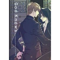 [Boys Love (Yaoi) : R18] Doujinshi - Novel - Fate/Zero / Kirei x Kiritsugu (God knows) / Order Made