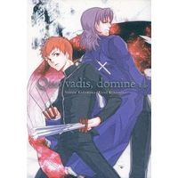 [Boys Love (Yaoi) : R18] Doujinshi - Novel - Fate/stay night (Quo vadis,domine) / dropshadow