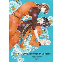 [Boys Love (Yaoi) : R18] Doujinshi - Love Addiction in Leopard / 扇魂(ケダモノの嵐)