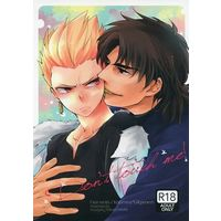 [Boys Love (Yaoi) : R18] Doujinshi - Fate/stay night / Kirei Kotomine x Gilgamesh (Don't touch me!) / Kusogaki Teikoku