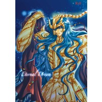 [Boys Love (Yaoi) : R18] Doujinshi - Saint Seiya / Kaldia x Degel (Eternal Dream) / R.O.R