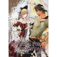[Boys Love (Yaoi) : R18] Doujinshi - Novel - TIGER & BUNNY / Barnaby x Kotetsu (FLOWERS FOR UNION JACK ユニオンジャックに花束を) / LILIENTAL