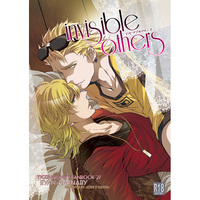 [Boys Love (Yaoi) : R18] Doujinshi - TIGER & BUNNY / Ryan Goldsmith x Barnaby Brooks Jr. (invisible others) / LOVE IT ELEVEN