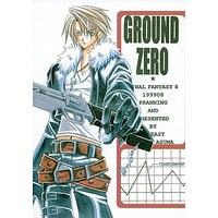 Doujinshi - Final Fantasy VIII / All Characters (Final Fantasy) (GROUND ZERO) / PM EAST