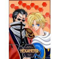 Doujinshi - Final Fantasy X / Auron (Final Fantasy) x Tidus (HEXAMETER) / TRANSITION/HI-LOWS
