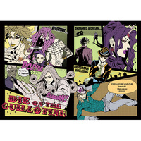 Doujinshi - Jojo Part 5: Vento Aureo / Kira Yoshikage x Diavolo (DIE ON THE GUILLOTINE) / Billy
