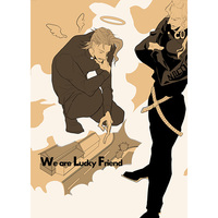 Doujinshi - All Series (Jojo) / Kakyouin Noriaki (We Are Lucky Friend) / Luura
