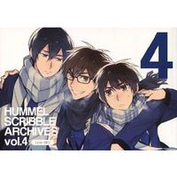 Doujinshi - Illustration book - HUMMEL SCRIBBLE ARCHIVES vol.4 / ヒュンメル (hummel)