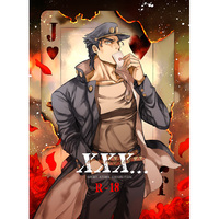 [Boys Love (Yaoi) : R18] Doujinshi - Jojo Part 3: Stardust Crusaders / Kakyouin x Jyoutarou (XXX...Short story collection) / TANZANITE