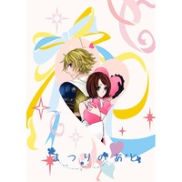 Doujinshi - Manga&Novel - Anthology - Final Fantasy X / Tidus x Yuna (まつりのあと) / 灰色/唐々屋