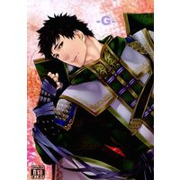 [Boys Love (Yaoi) : R18] Doujinshi - Dynasty Warriors / Xu Shu (G) / DENKIOBAKE