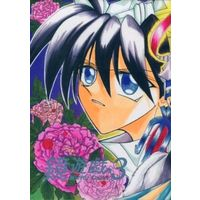 [Boys Love (Yaoi) : R18] Doujinshi - Novel - Houshin Engi / Youzen x Taikoubou (鏡遊戯 III~Mirror Game~) / System GAEA