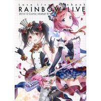 Doujinshi - Illustration book - Love Live (RAINBOW・LIVE) / Nanaho Denko