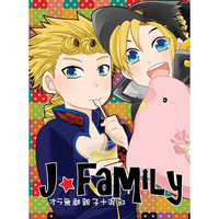 Doujinshi - All Series (Jojo) (J★FaMiLy) / 喜六