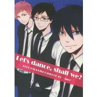 Doujinshi - Blue Exorcist / All Characters (Let's dance,shall we?) / NM3