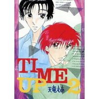 Doujinshi - YuYu Hakusho / All Characters (TIME UP 2) / Free-Time