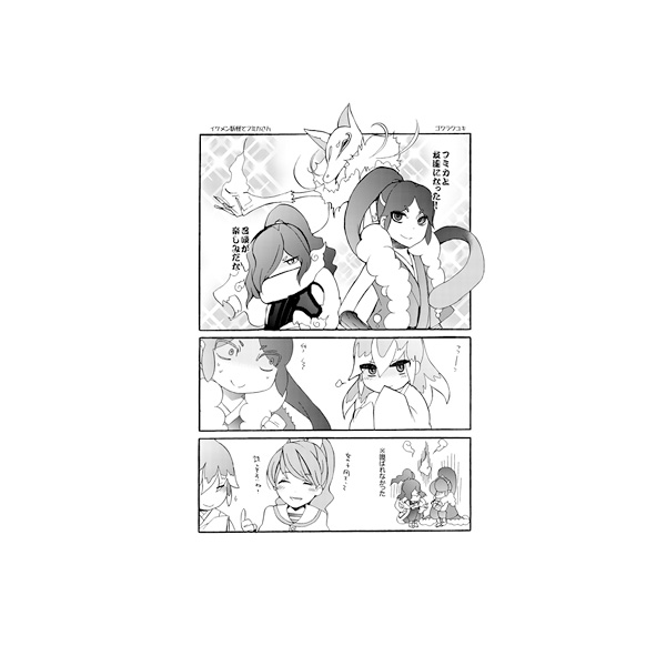 (USED) Doujinshi