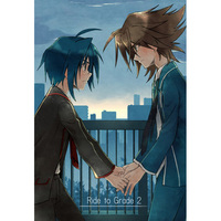 Doujinshi - Vanguard Series / Aichi x Toshiki (Ride to Grade 2) / +C