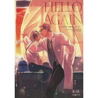 [Boys Love (Yaoi) : R18] Doujinshi - Novel - Tales of Xillia2 / Julius x Ludger (HELLO AGAIN) / チシャの実
