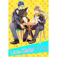 Doujinshi - Novel - Kuroko's Basketball / Aomine x Furihata (Little Side Trip) / Chakkaten