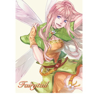 Doujinshi - Novel - Macross Frontier / Alto x Sheryl (Fairytail) / 桜