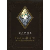 Illustration book - Pandora Hearts