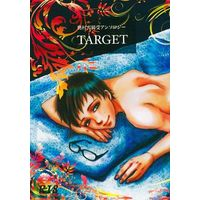 [Boys Love (Yaoi) : R18] Doujinshi - Novel - Anthology - Blue Exorcist / Yukio Okumura (TARGET) / 零四弐式