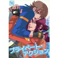 [Boys Love (Yaoi) : R18] Doujinshi - Trails of Zero / Lloyd Bannings (プライベート・アクション(PRIVATE ACTION)) / S‐QUIZα