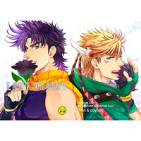 [Boys Love (Yaoi) : R18] Doujinshi - Anthology - Jojo Part 2: Battle Tendency / Caesar x Joseph (LOVE DESIRE) / Dmn coyotl