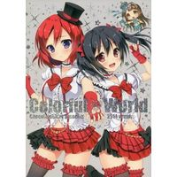 Doujinshi - Illustration book - 【冊子単品】Colorful World / CHOCOLATE CUBE