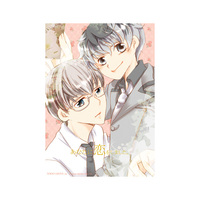 Doujinshi - Tokyo Ghoul / Arima x Sasaki Haise (あなたに恋をしました。) / COLT-GOVERNMENT