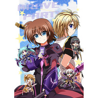 Doujinshi - Magical Girl Lyrical Nanoha / Dearche & Stern Starks (BRAVE PARTY) / Cataste