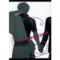 [Boys Love (Yaoi) : R18] Doujinshi - Gintama / Hijikata x Gintoki (Thinking Out Loud) / 3745HOUSE
