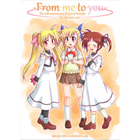 Doujinshi - Magical Girl Lyrical Nanoha / Nanoha x Fate (From me to you) / Hinatabokko Club
