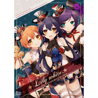 Doujinshi - Illustration book - Love Live / Nozomi & Rin & Umi & lily white (Lily White.) / Clochette