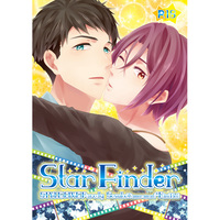 [Boys Love (Yaoi) : R18] Doujinshi - Free! (Iwatobi Swim Club) / Sosuke x Rin (Star Finder) / ハルニレ