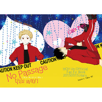 Doujinshi - Novel - Haikyuu!! / Kuroo Tetsurou x Yaku Morisuke (No Passage this way!) / Cake Pops