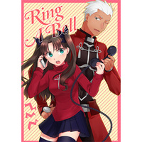 Doujinshi - Fate/stay night / Archer x Rin (Ring A Bell) / アイスキーピング