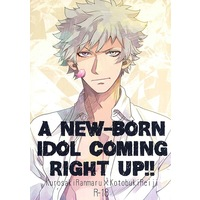[Boys Love (Yaoi) : R18] Doujinshi - UtaPri / Ranmaru x Reiji (A new-born idol coming right up!!) / Itamigaoka