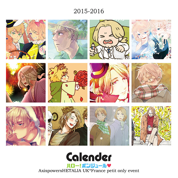 Callander United Kingdom  city photos : Desk Calendar Hetalia / France & United Kingdom 英仏 ...