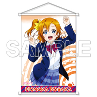 Tapestry - Love Live / Kousaka Honoka
