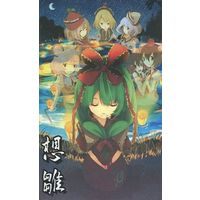 Doujinshi - Novel - Touhou Project (想雛) / RIGHT+LIGHT