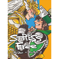 Doujinshi - Dynasty Warriors / Ma Dai & Ma Chao (STRESS Free) / するめ