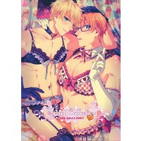 [Boys Love (Yaoi) : R18] Doujinshi - Hetalia / United Kingdom x America (Secret Collection) / Frenzy