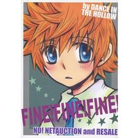 Doujinshi - KINGDOM HEARTS / Axel x Roxas (FINE! FINE! FINE!) / DANCE IN THE HOLLOW