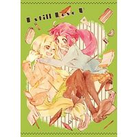 Doujinshi - Magical Girl Lyrical Nanoha (I still Love U) / Astllatte