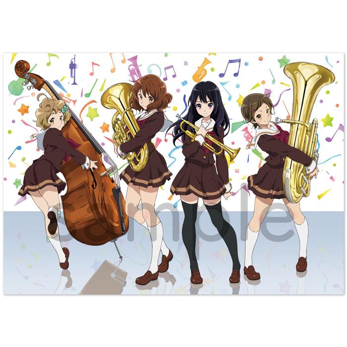Poster - Hibike! Euphonium (響け!ユーフォニアム B2 ...