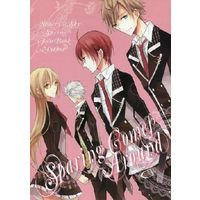 Doujinshi - Novel - Starry Sky / Tomoe Yo & Suzuya & Kanata (Sparing Comes Around) / MYTHOS